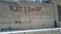 El Papa en Tierra Santa: seguridad extrema y un grafiti hostil