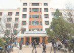 Los 80 hospitales bonaerenses están de paro