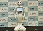 Piden a usuarios no tener sexo con un robot