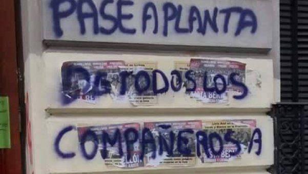 Toma de Consejo Escolar de Lomas por ATE Sur cosechó repudio generalizado