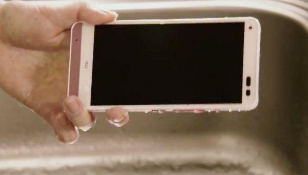 El primer smartphone lavable ya es realidad
