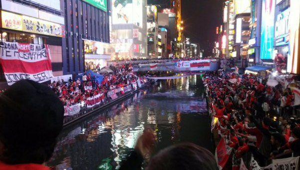 El impresionante banderazo de los hinchas de River en Japón