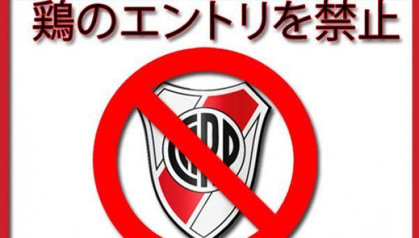 Negocios de Osaka prohíben el ingreso a hinchas de River