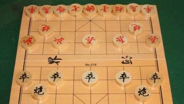 Ajedrez chino: batalla dividida por un río