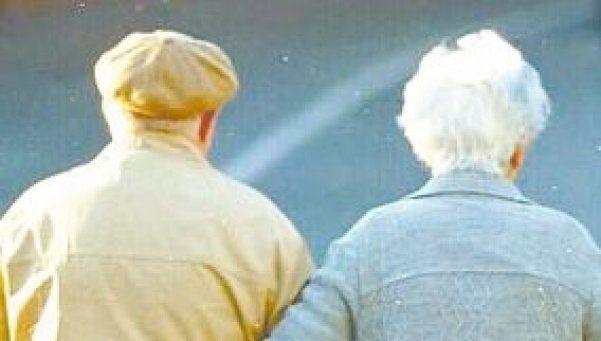Puntos clave de la Pensión Universal para Adulto Mayor