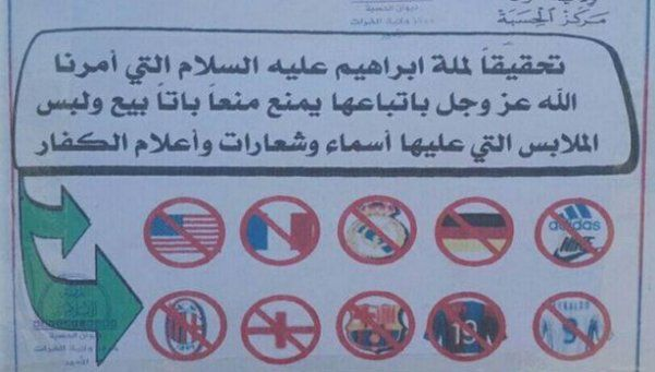 ISIS castiga con 80 latigazos al que use remeras de Messi