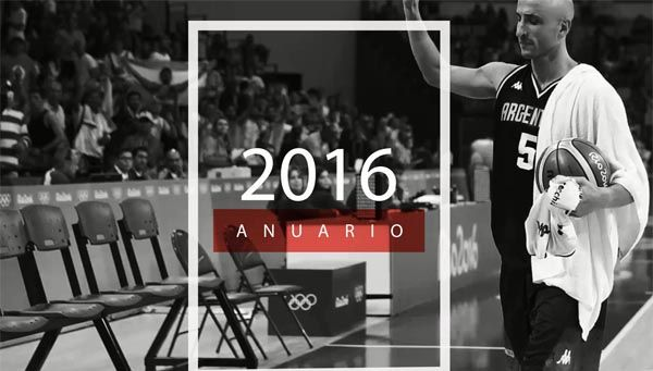 Video | El anuario 2016 de DIARIO POPULAR