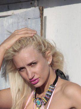 Nerina Sist