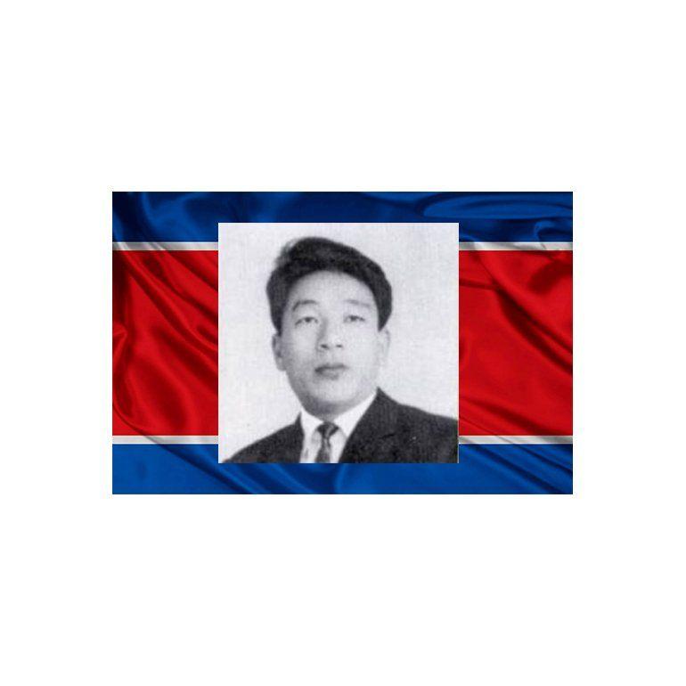 Pak Doo Ik, el ignoto coreano que tumbó a una potencia