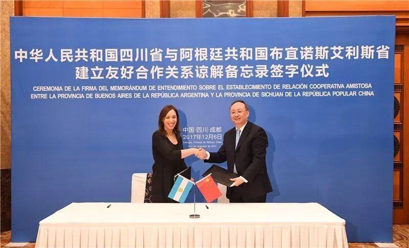 Vidal se reunió con CEOs de empresas chinas en Beijing