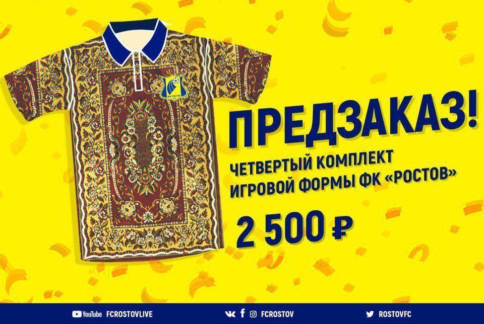 Equipo europeo presentó su nueva camiseta: ¿la más fea de la historia?