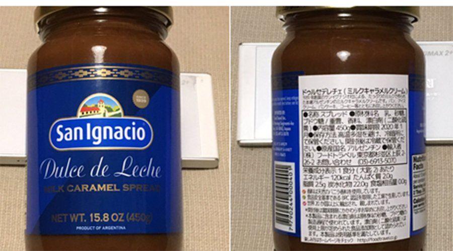 Mauricio Macri celebró la exportación de dulce de leche a Japón