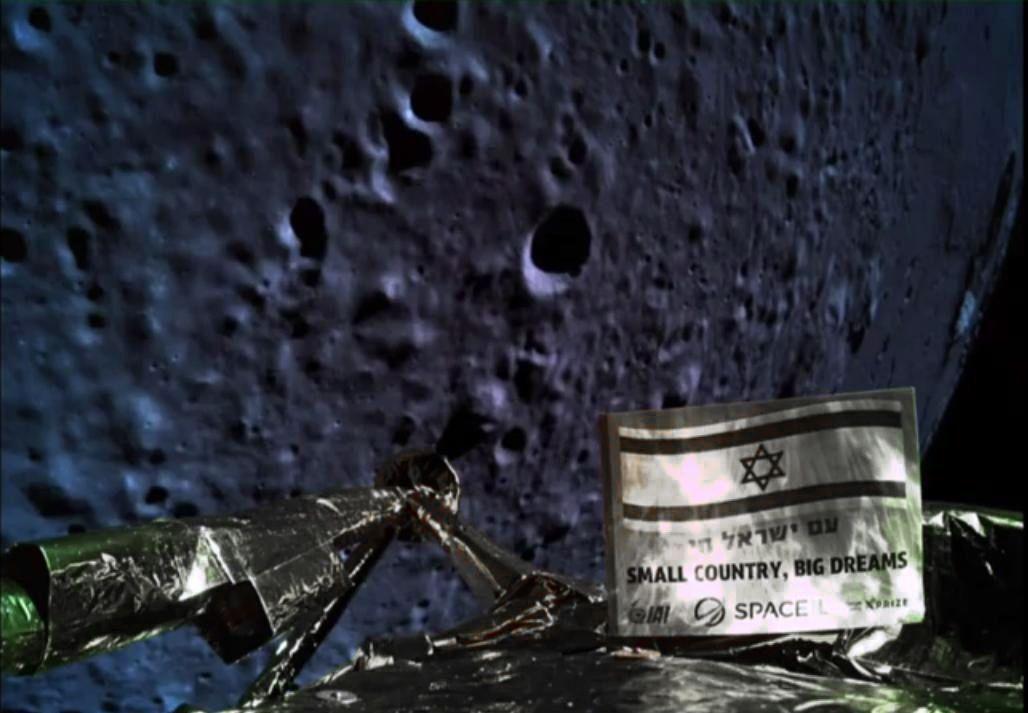Israel se quedó con las ganas de entrar en la historia: el aterrizaje de la nave Beresheet en la Luna falló en los momentos finales