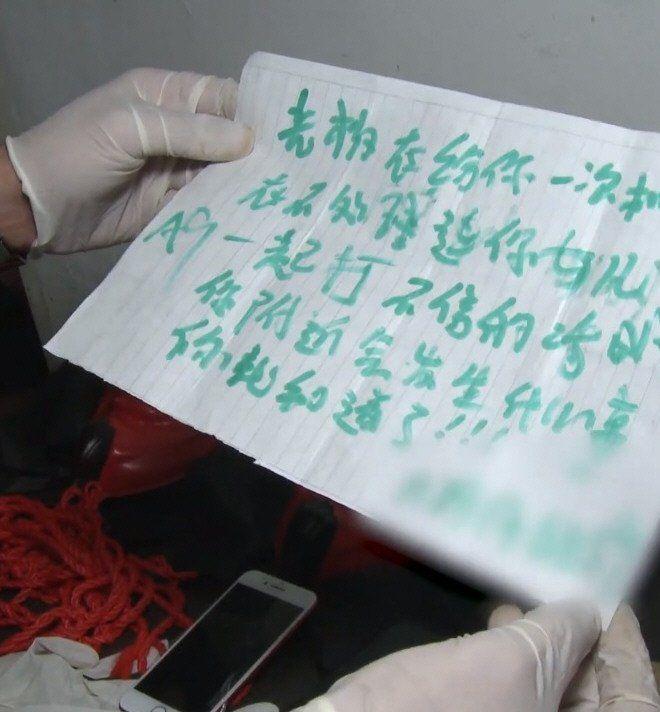 Diez detenidos de una banda de la mafia china en operativo