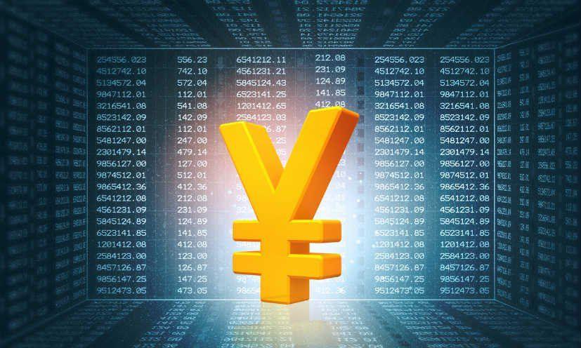 Bancos y empresas de Japón se alían para desarrollar un yen digital: ¿Podría suceder en Argentina?