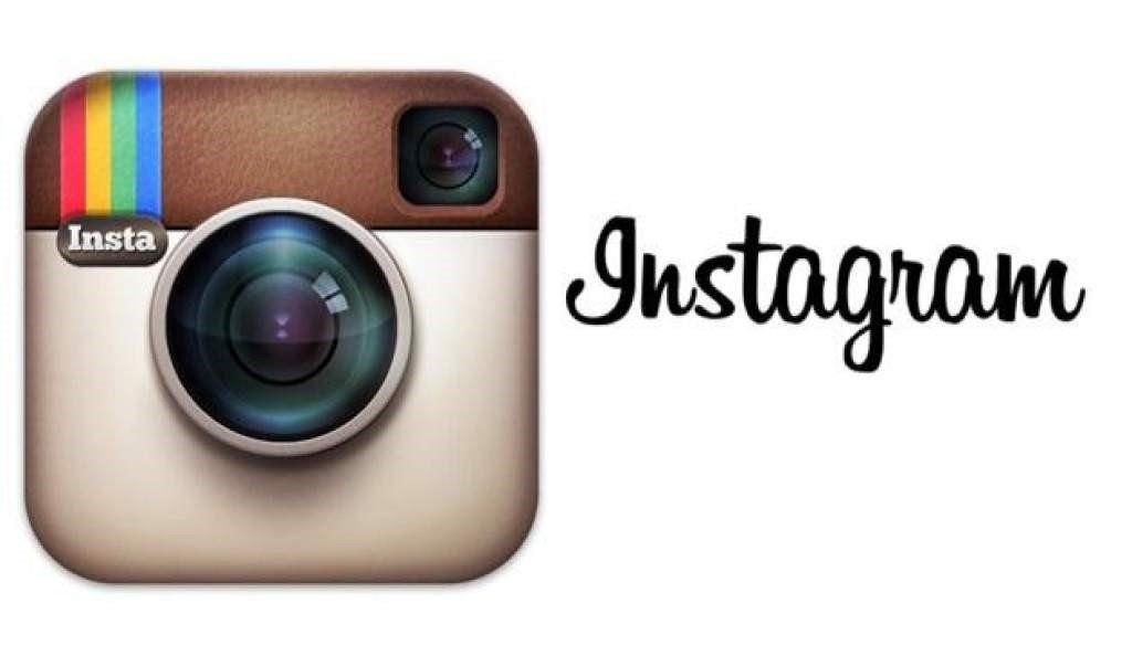 Instagram: cómo cambiar el logo
