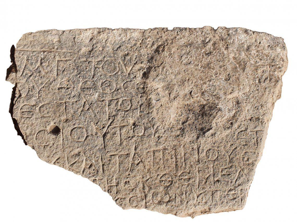 Israel: la inscripción encontrada por los arqueólogos.