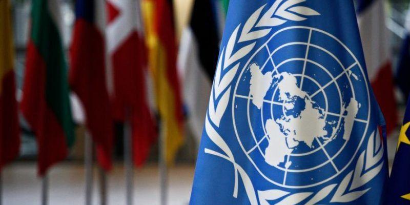 La ONU propone un ingreso básico para mujeres.