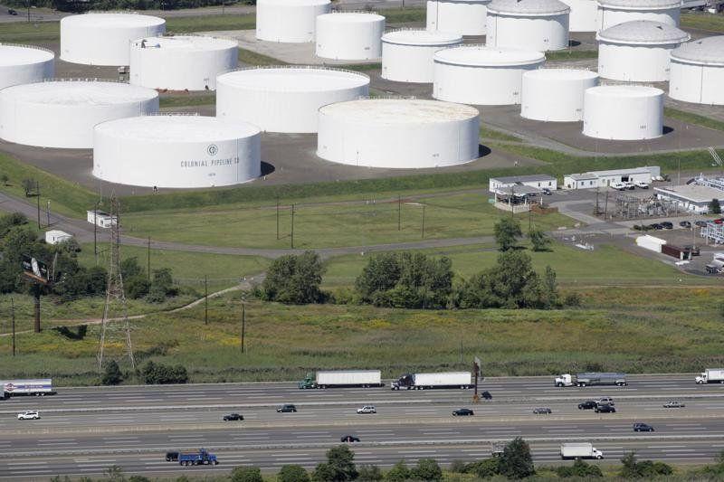 La red de oleoductos de Colonial Pipeline entrega casi el 45% de la gasolina que se consume en la costa este del país.