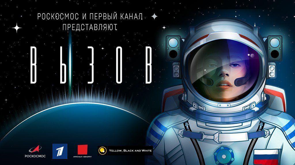 Agencia espacial rusa envía una actriz y un director a rodar la primera película en el espacio