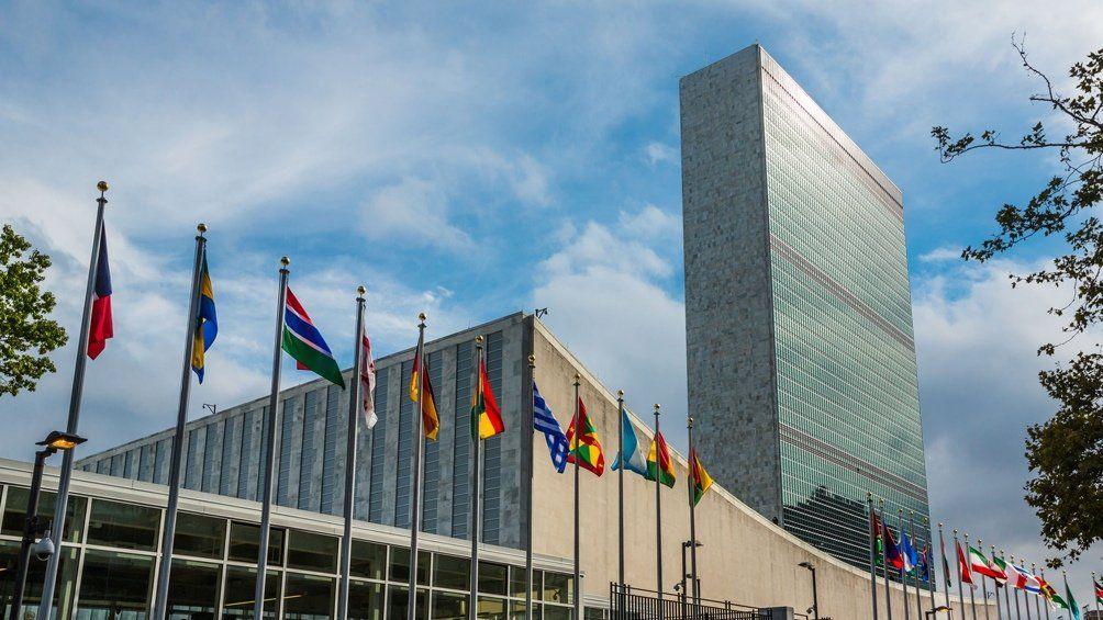 La sede de la Organización de las Naciones Unidas
