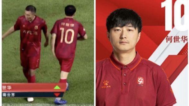 China: empresario compra un club y obliga al DT a incluir a su hijo de 126 kilos.