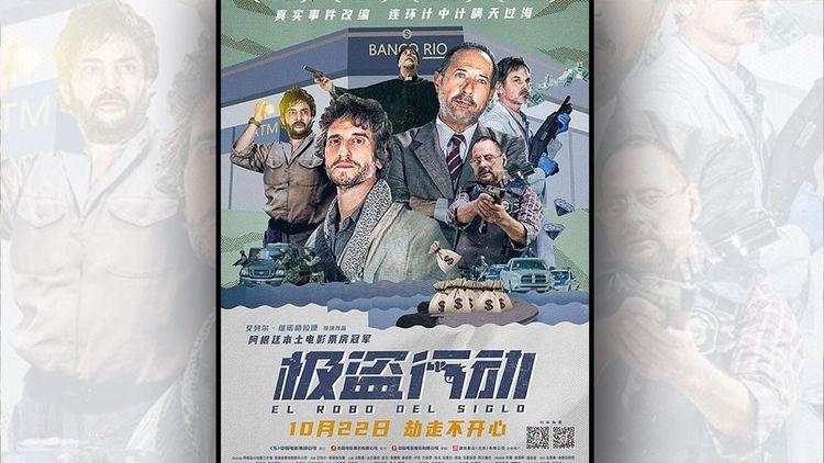 Estrenarán en China El robo del siglo.