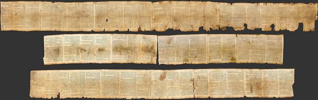 Reproducción fotográfica del Gran Rollo de Isaías, el mejor conservado de los rollos bíblicos encontrados en Qumrán.